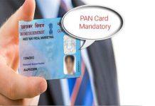 PAN Card Mandatory