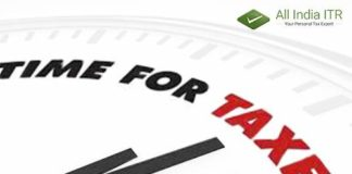 Benefits of Filing Income Tax Return by Deadline