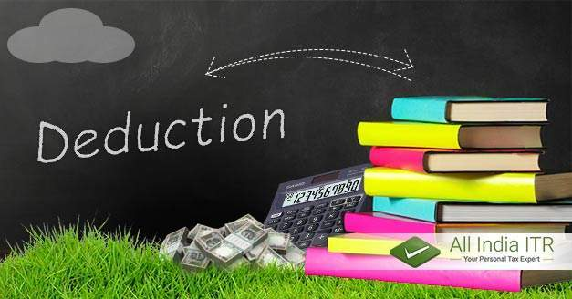 Income tax deduction on education loan under 80 E