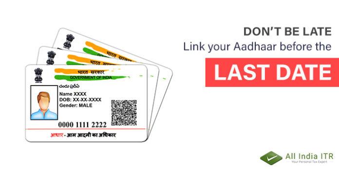 Link Your Aadhaar