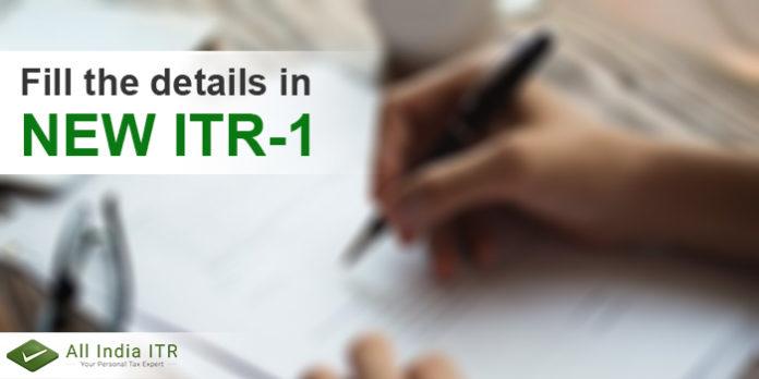 ITR-1