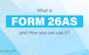 form 26AS need