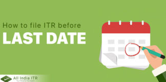 income tax return app Archives - All India ITR | Largest Tax Return