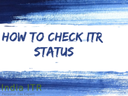 How to Check ITR Status