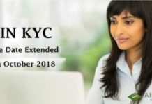 din kyc due date extended