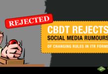 cbdt reject