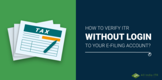e-verify-ITR-without-login