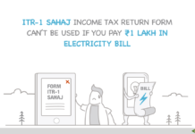 ITR-1 Sahaj income tax return