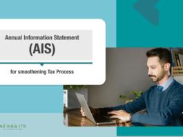 Annual Information Statement