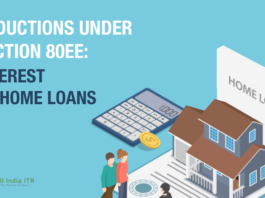 Deductions under Section 80EE: Interest on Home Loans