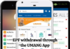 EPF withdrawal through the UMANG app