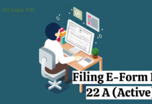 Filing E-Form INC 22 A (Active)