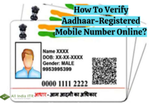How To Verify Aadhaar-Registered Mobile Number Online?