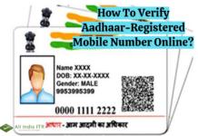 How To Verify Aadhaar-Registered Mobile Number Online?